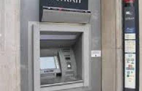 En Côte d'Ivoire, 17 banques totalisent 446 guichets automatiques dont 266 pour les cinq premières